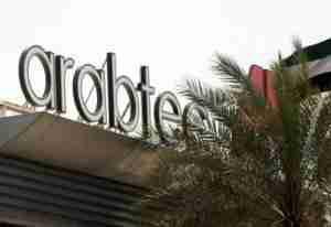 Islamic-finance-Arabtec-CEO