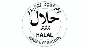 Halal-Certification-Maldives