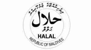 halal-certification-maldives