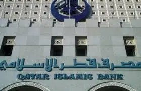 islamic-bank-qatar