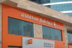 Al Hilal Bank customers may now use EIDA card for ATM transactions
