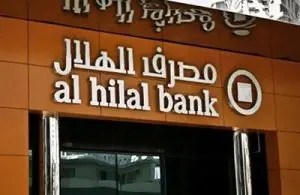More Awareness Needed To Grow Islamic Banking Industry - Al-hilal Bank