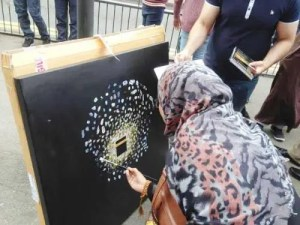Art-exhibit-in-London-captures-the-beauty-of-Haj