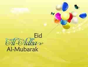 Eid-Ul-Adha-Greeting-card