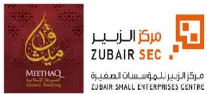 Meethaq-Zubair-SEC-to-support-entrepreneurs-with-Islamic-finance
