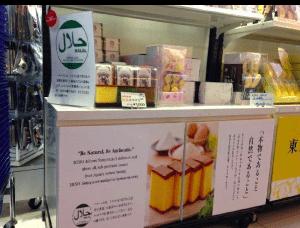 Halal-In-Japan