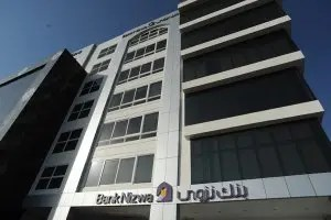Head-office-of-bank-Nizwa