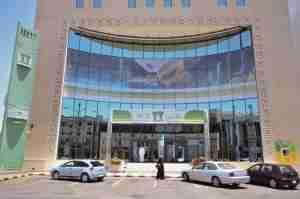 NCB Saudia