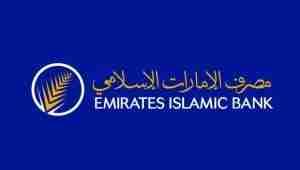 emirates_islamic