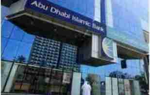 ADIB-UAE