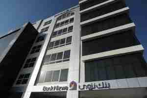Head-office-of-bank-Nizwa (1)