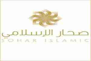 Sohar Islamic