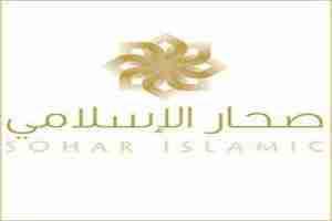 Sohar-Islamic