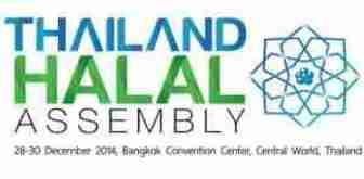 Thailand_Halal_Assembly