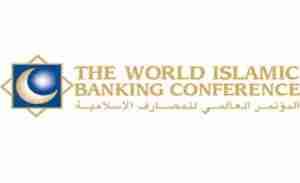 WIBC 2014