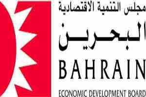 economic-development-bank