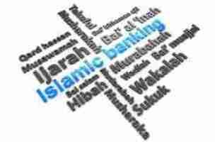 islamic-finance-part1