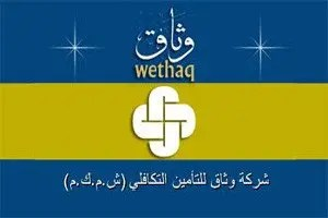 Kuwait-Based_Wethaq_Takaful_Insurance_Company