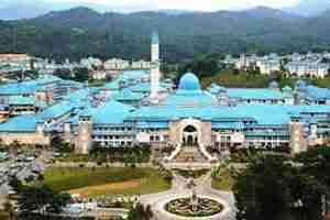 islamic university Maldives