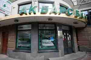 russian banks