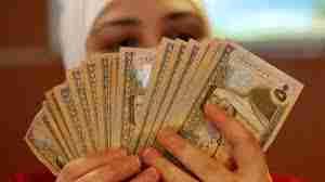 islamic bond market