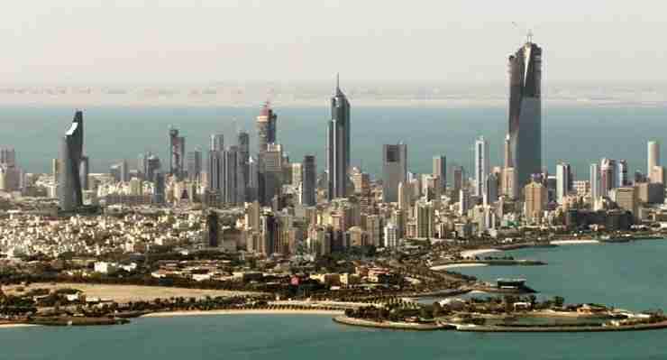 Hona-Al-Kuwait