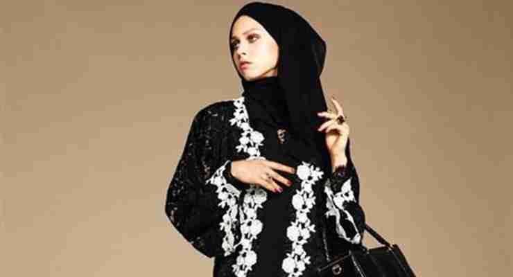 muslim-fashion-blogger