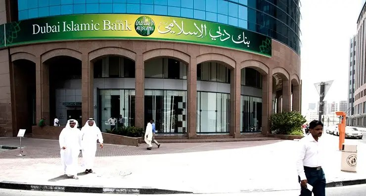 Dubai+Islamic+Bank