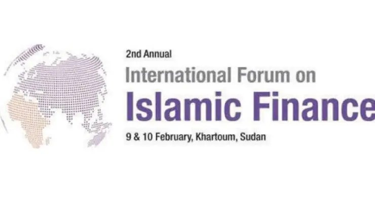 islamic-finance-forum-in-khratoom