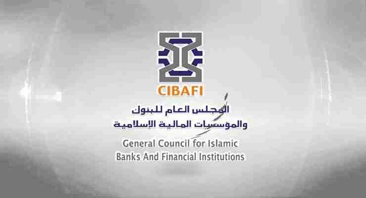 cibafi-first-forum