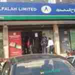 Bank Alfalah Partners with AlHuda Centre of Islamic Banking & Economics to Promote Islamic Finance