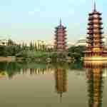 Taiwan Woos Muslim Tourists