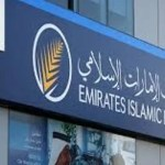 Emirates Islamic is First Islamic Bank to Integrate Blockchain Technology into Cheques