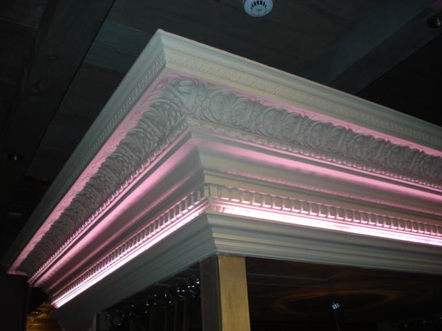 Residential Art Lighting