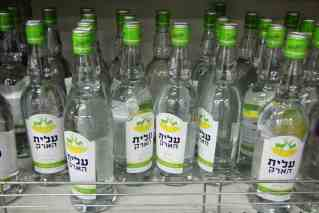 Drinking in Israel: Arak (ערק)