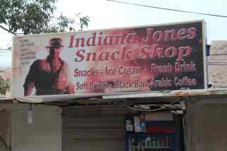 Indiana Jones Petra Shop