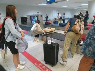 Japan Baggage Claim
