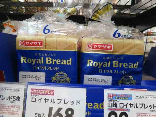 Bread In Japan