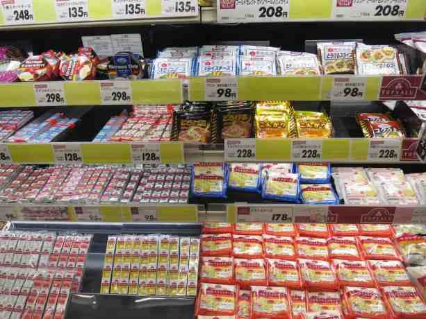 Cheese Selection Japan