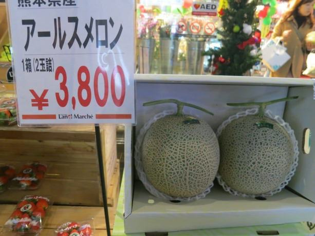 Fruit In Japan