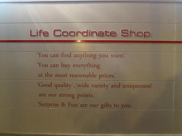 Japanese Shop Writing