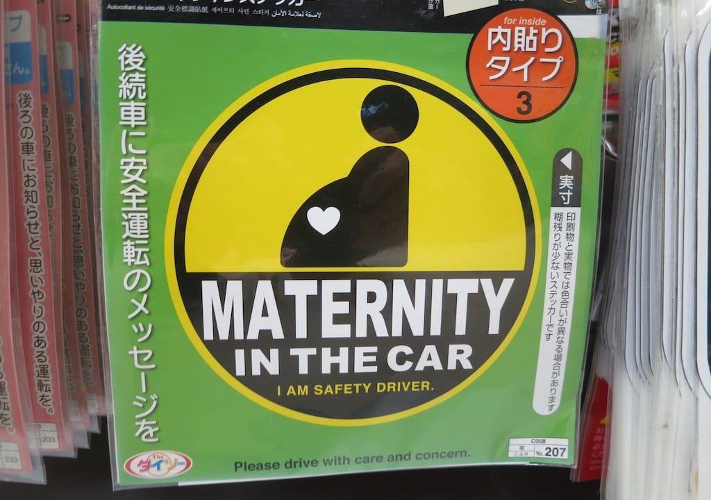 Maternity In The Car Sticker