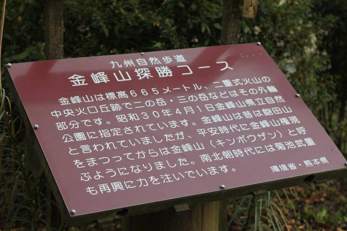 Sign In Japanese 1
