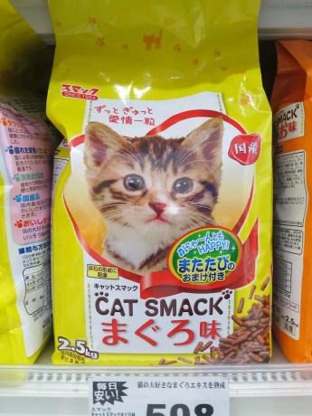 Cat Smack