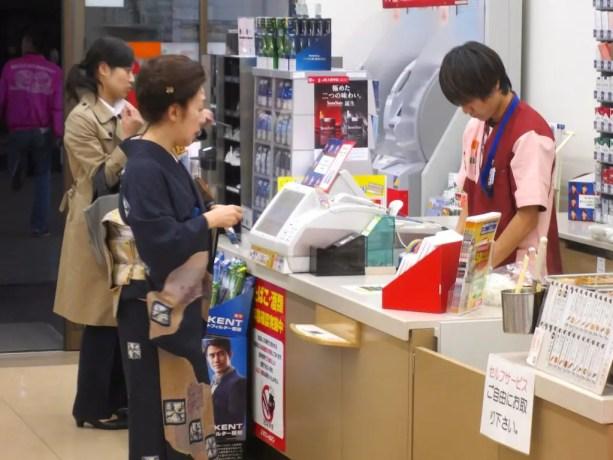 Inside Japanese 7-11