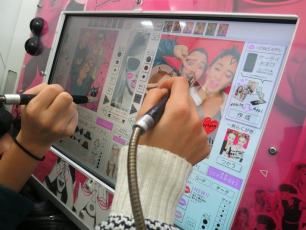 Japanese Photo Booth Ad