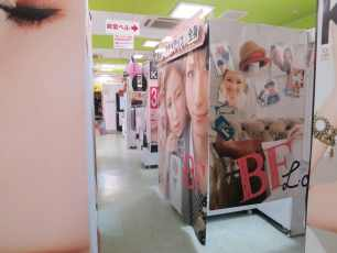 Japanese Photo Booths