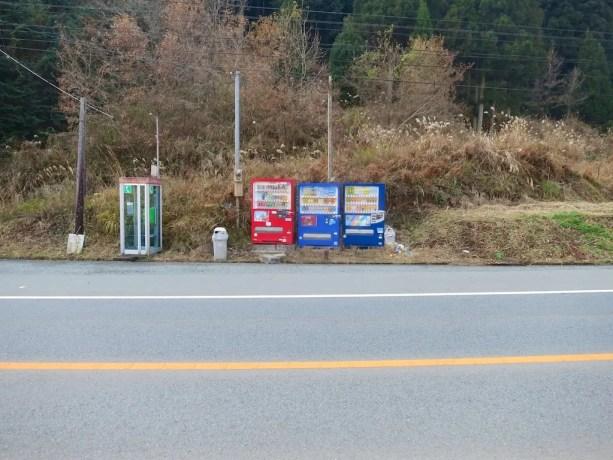 Vending Machines Japan