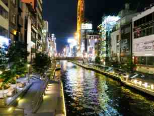 VIDEO: Welcome To Japan