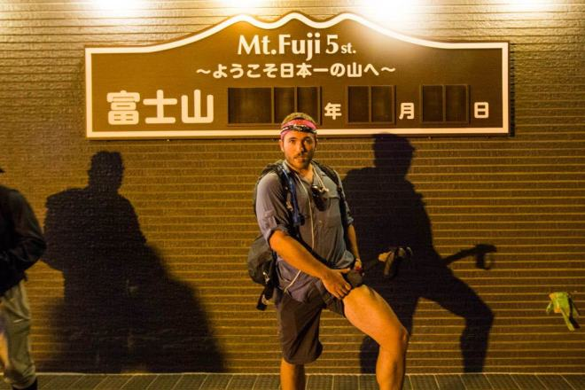Mount Fuji Fifth Station